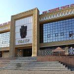 Шымкент театр